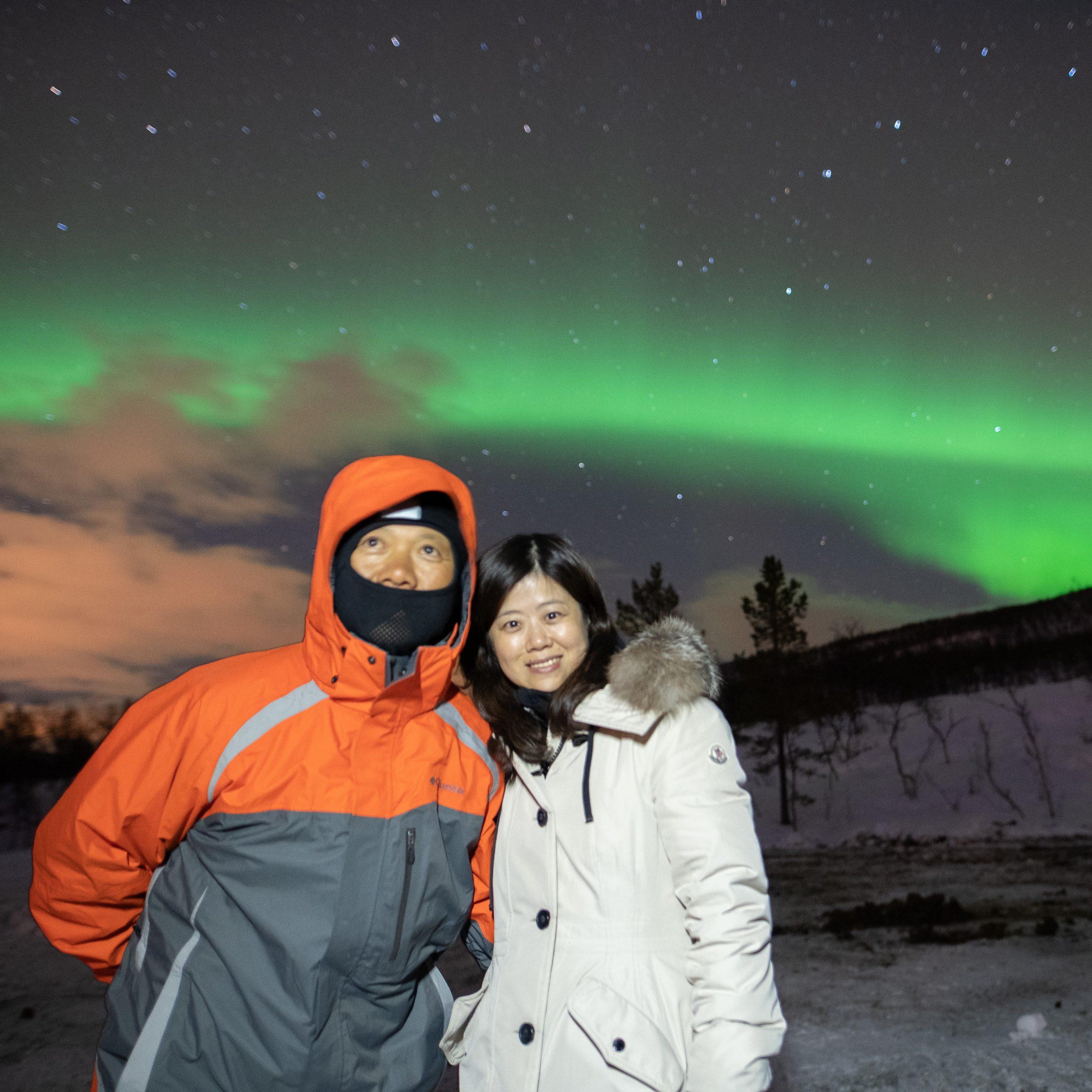 Gavekort: Aurora Sky Point